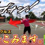 【テニス】堅実な大学生との一戦!ベースラインより後ろからのハードヒットが光る!【シングルス】【草トーナメント】【試合】【たっちゃんカップ】 【実況/解説】
