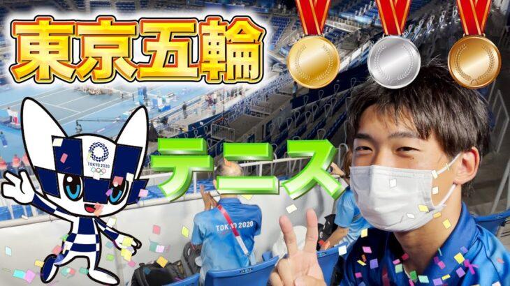 【東京オリンピック】【テニス】見たいものが全て見れた9日間とても最高でした!この感動は絶対に忘れられない究極の思い出👍