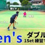 【テニス】男子ダブルス にしおじさん/痔主vs服ピタ/カーリー!!