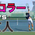 【テニス/シングルス】オールラウンダー対決、玄人vsバコラー【MSK】