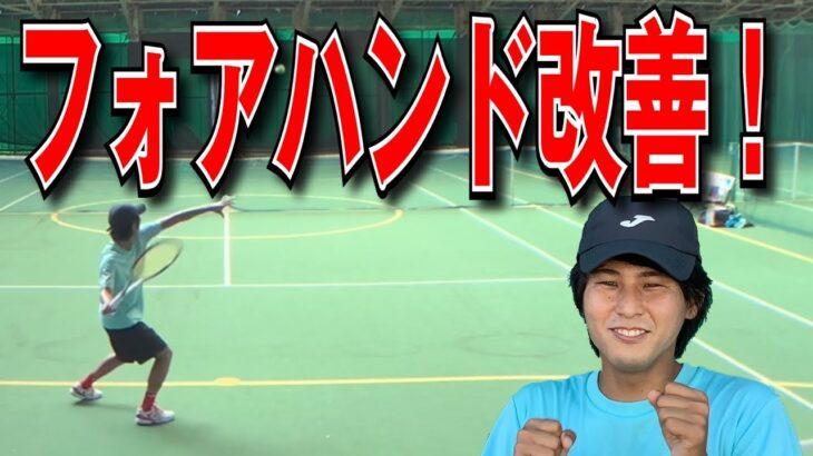 【テニス】フォアハンドに改善の兆し!今月こそ優勝なるか!?池チャリ出場試合2021年8月