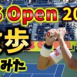 【特別企画】2年ぶりに観客が入ったテニスUS Openの様子を撮ってきました!