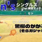 【テニス】シングルス セトとの2nd Round!!