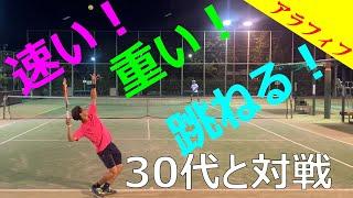 【テニス/シングルス】ポイント取るのが大変!出る市民大会ほぼ全てで優勝争いする30代に挑戦!/2対戦目【TENNIS】
