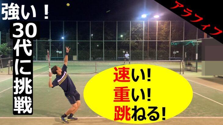 【テニス/シングルス】出る市民大会ほぼ全てで優勝争いする30代に挑戦【TENNIS】