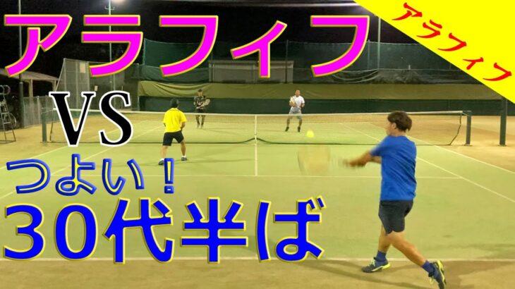 【テニス/ダブルス】アラフィフペアが強い30代半ばペアに挑戦【TENNIS】