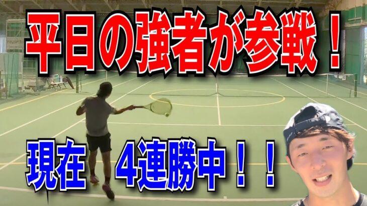 【テニス】平日の強者たちが続々参戦!現在4連勝中の男に死角なし!爆裂フォアハンド石村勇気出場試合2021年8月(まっすーの代打)