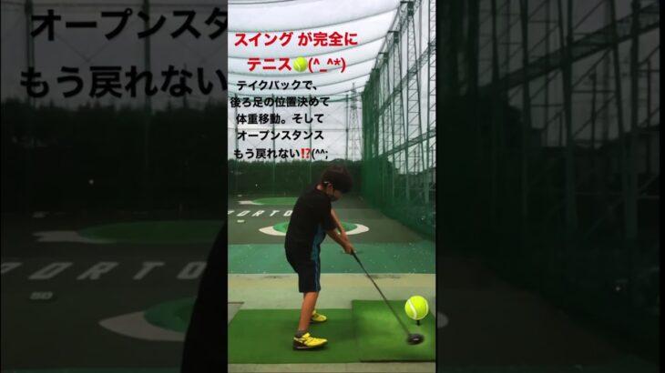 テニスプレイヤ〜そら山、546日ぶりのゴルフ⛳️(^_^*)   テニス 錦織圭 テニスキッズ ドライバー ゴルフキッズ 松山英樹 hidekimatsuyama