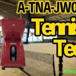 Joinus北野田様に【A-TNA-JW01A】テニスマシーン Atoa Tennis Tecでテニス練習に行ってみました!
