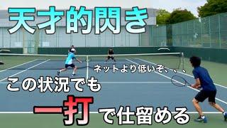 【テニス/ダブルス】一瞬の閃き!やっぱりダブルスは面白い【MSK】