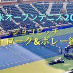 【生観戦】錦織選手との試合直前ジョコビッチの練習  Novak Djokovic practice US Open 2021