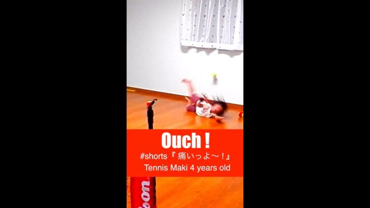 『 Ouch ! 』『 痛いよ〜! 』【tennis kids / テニス子供 】Tennis practice テニス練習  Maki 4 years old 3 months  #Shorts