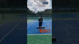 テニスあるある コート整備3選 #Shorts #Tennis #テニス