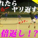 【テニス/ダブルス】遺恨勃発!?ヤラれたらヤリ返す!/アラフィフが三十代に混ざってダブルス練習【TENNIS】