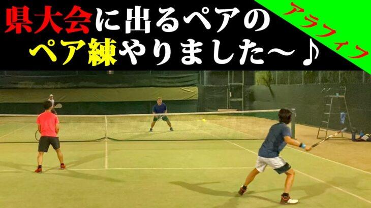 【テニス/ダブルス】アラフィフが三十代に混ざってダブルス練習!【TENNIS】