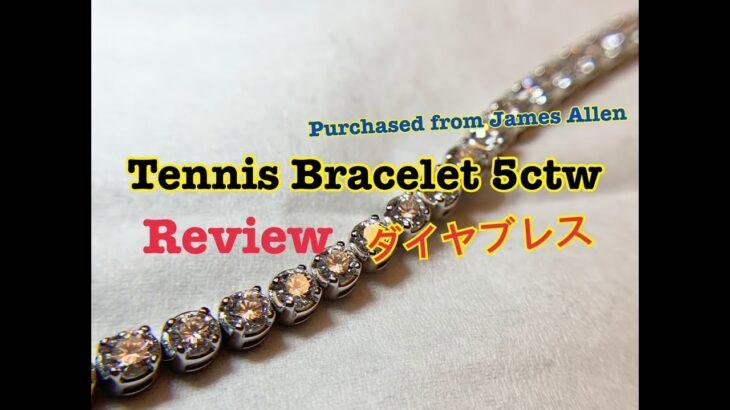 Tennis Bracelet from James Allen. 4 prong diamond テニス ブレスレット。ダイヤブレスレット アメリカのサイトで購入 4 prongs テニスブレス