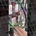 【テニス】新作ラケット「V CORE PRO」とは Tennis Racket #Shorts