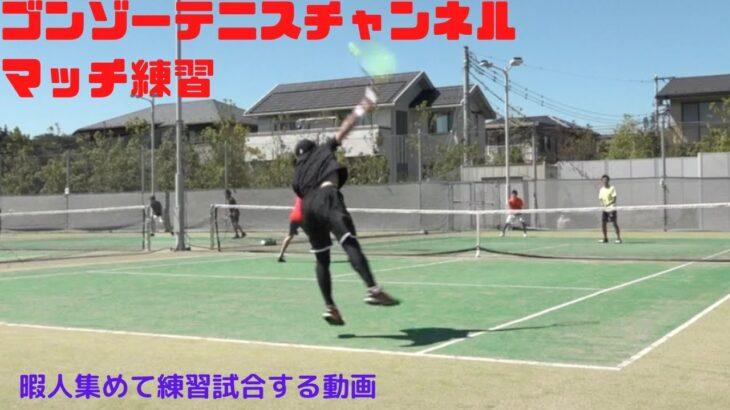 【テニス(tennis)】ダブルスマッチ練 新キャラ中丼登場 バレリーナボレー炸裂(笑)