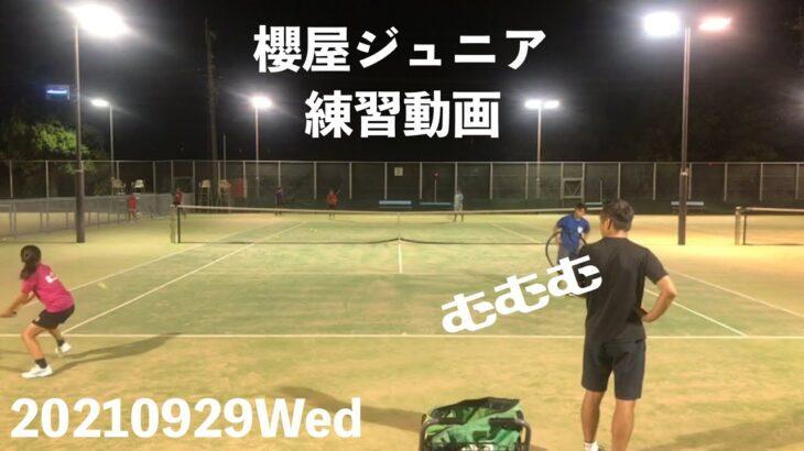【テニス】tennis practice練習動画