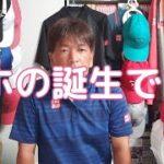東京オリンピックモデルの錦織圭とフェデラーウェアが値下がりしました。そして、アホの誕生です!