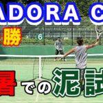 【テニス】ディアドラカップ準決勝は猛暑での泥試合に!