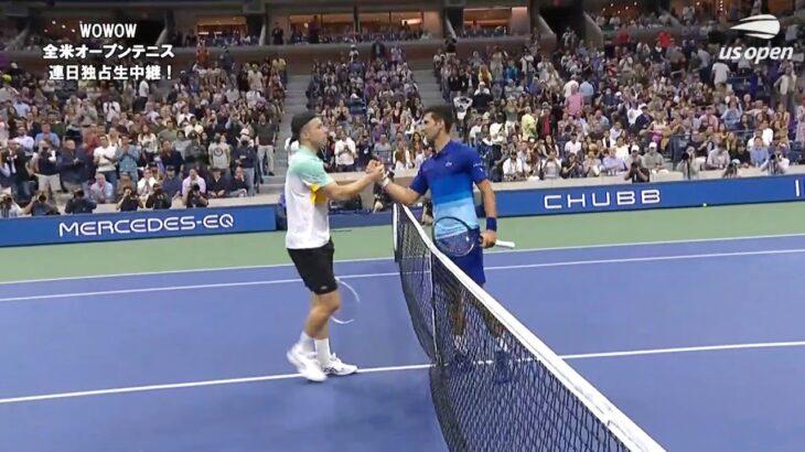 【マッチハイライト】ノバク・ジョコビッチ vs タロン・グリークスプア/全米オープンテニス2021 2回戦【WOWOW】