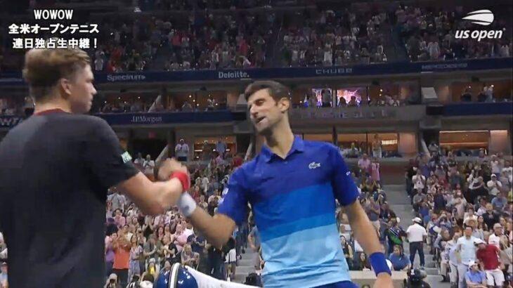 【マッチハイライト】ノバク・ジョコビッチ vs ジェンソン・ブルックスビー/全米オープンテニス2021 4回戦【WOWOW】