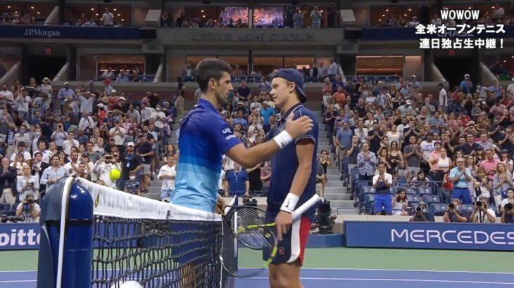 【マッチハイライト】ノバク・ジョコビッチ vs H.ルーネ/全米オープンテニス2021 1回戦【WOWOW】
