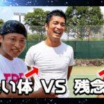 【テニス】良いカラダのイケメンvs見た目では少し劣るおすぎ!【頂道#52】【Tennis】