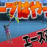 【テニス】サーブはやっ!!エース連発!最強女子かなちゃんの出場試合!2021年8月大会