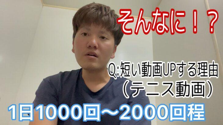 [硬式テニス]今日は少し時間があったので少し真面目なお話をしてます。一昨日の試合は2試合して全て1ゲームしか取れませんでした。サーブはほとんど入りましたがラリーが… 「Japanese tennis」