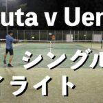 【テニス シングルス】Furuta v Uemra 久しぶりのシングルス動画   Tennis Singles Game – Match Hightlights