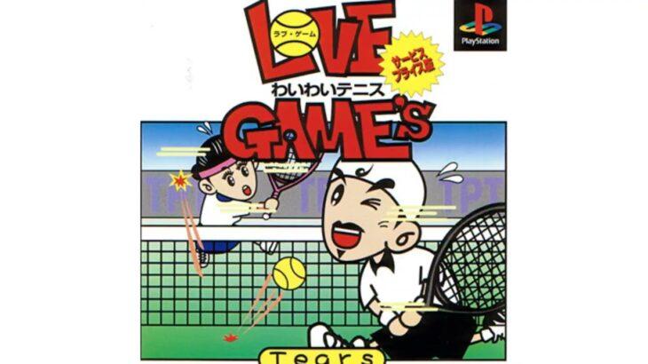 LOVE GAME'S わいわいテニス (Wai Wai Tennis) BGM – Track 26
