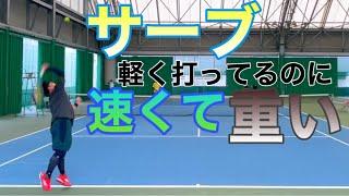 【テニス/ダブルス】軽く打ってもドッカンサーブ!フラットサーブの当て方が上手い【MSK】