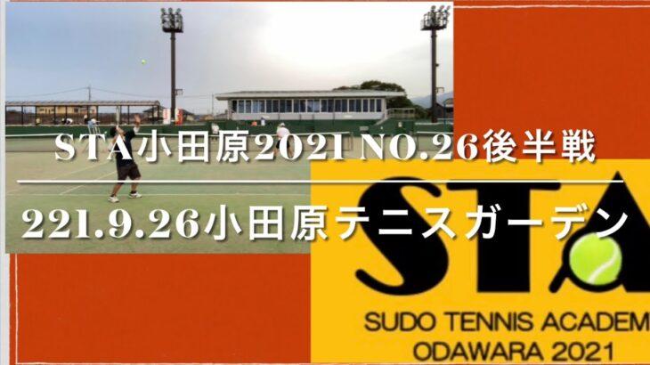 【TENNIS】STA小田原2021 No.26テニス練習試合後半戦第6〜10試合