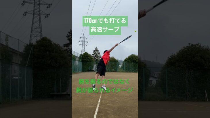 左手が行方不明になる男#shorts #tennis #テニス #love
