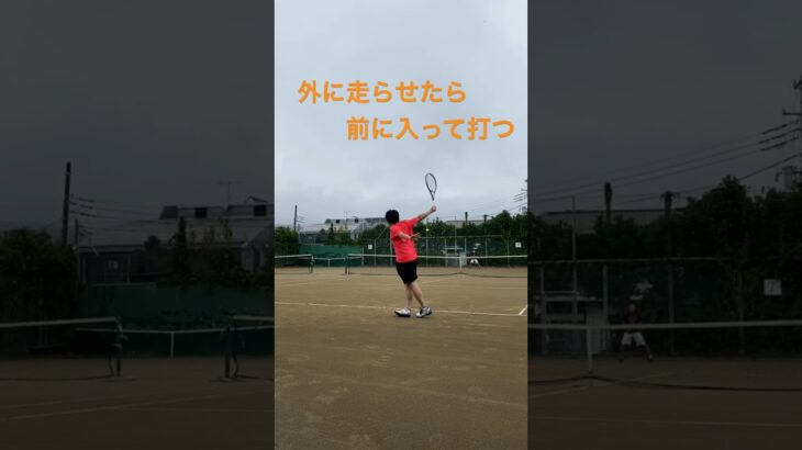 詰将棋的テニス#shorts #tennis #love