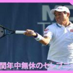 錦織圭選手:全米オープンは「居心地が良い」 今大会は「東京五輪の感覚キープできたら」  – ニュース 有名人