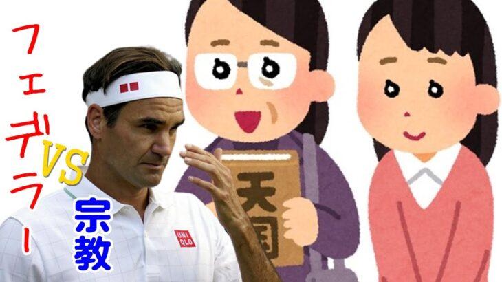 【テニス】フォアハンド
