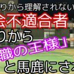 [硬式テニス]仕事を辞めて勉強とテニスに真剣になっていた時期。周りからは「無職の王様」と馬鹿にされてたw 下手だけど週3・4やってたら多少は下手じゃなくなる。 Japanese tennis