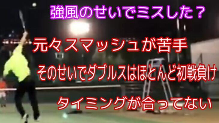 [硬式テニス]強風の中でテニスをしたら予想以上に面白すぎた!!あまり足は動いてないけど動かさないと打てないレベルだった。最後スマッシュミスったw 「Japanese tennis」