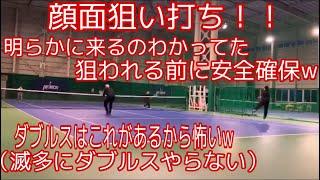 [硬式テニス]サービスライン付近で強烈なショットを喰らった!!危うく顔面に当たるところだったw ダブルスってこれがあるから恐ろしい…「tennis」